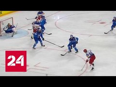 ЧМ по хоккею: Россия победила Италию с разгромным счетом