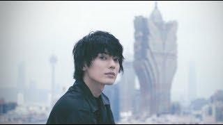 崎山つばさ / 「UTOPIA」MUSIC VIDEO