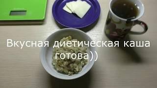 Рецепт вкусной диетической овсянки с изюмом, Худеем вместе)Овсянка на воде, завтрак для похудения