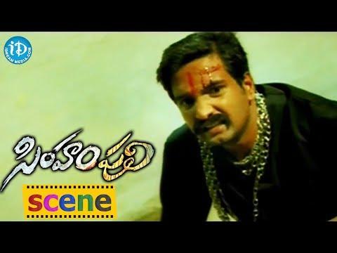Simham Puli Movie - Jeeva, Santhanam, Ramya Funny Scene