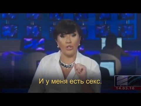 Звездный видео скандал знаменитостей