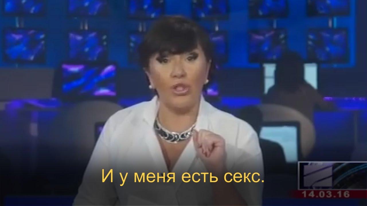 Порно комиксы на русском, секс