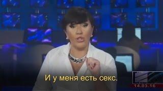 Секс-скандал в Грузии. Интимные видео попали на YouTube