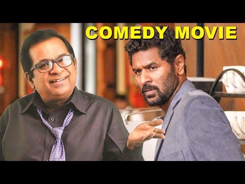 Tamil Comedy Movie - Alibabavum 9...