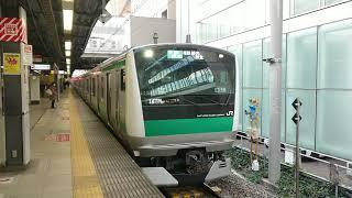 [相鉄線内特急] E233系7000番台埼京線各駅停車海老名行き 渋谷(JA-10)発車
