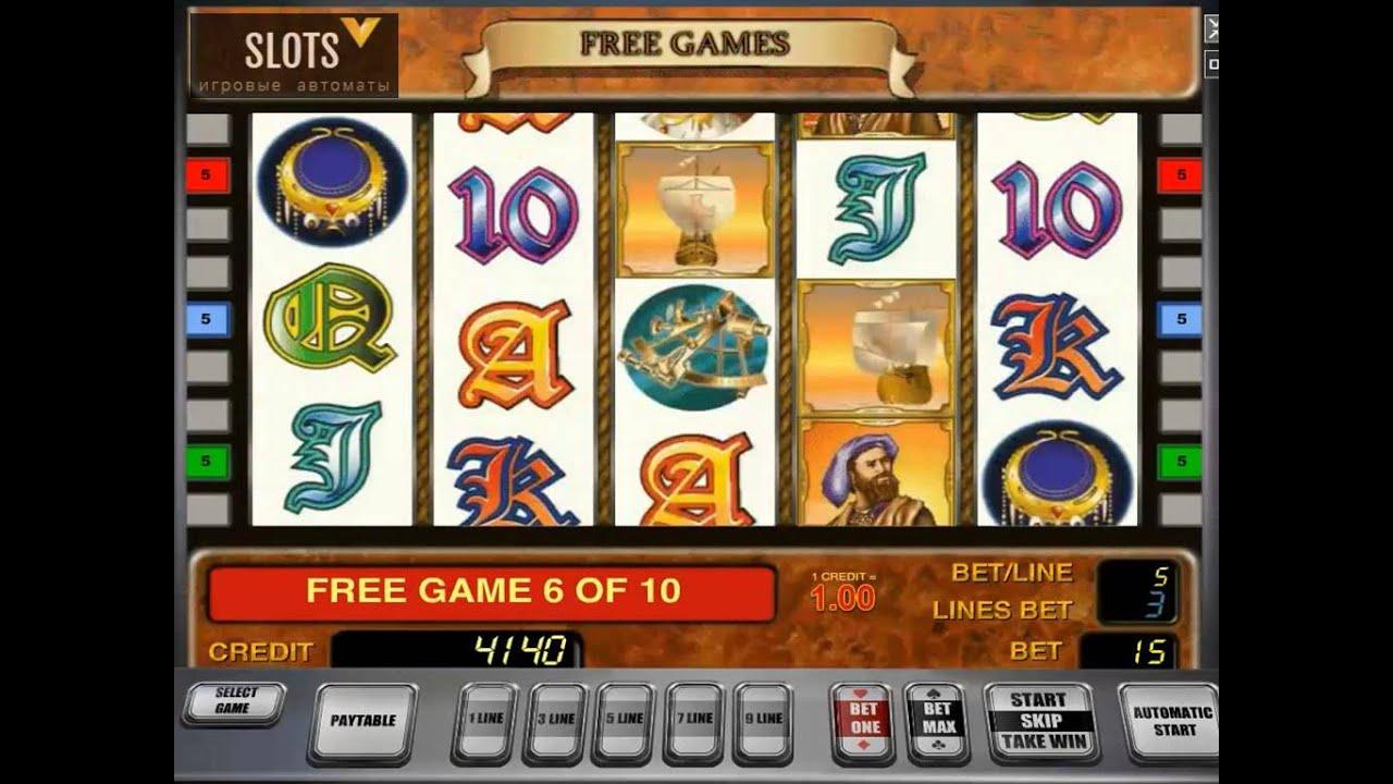 Игровые автоматы секреты и проходы фильм азартные игры 2000 сша