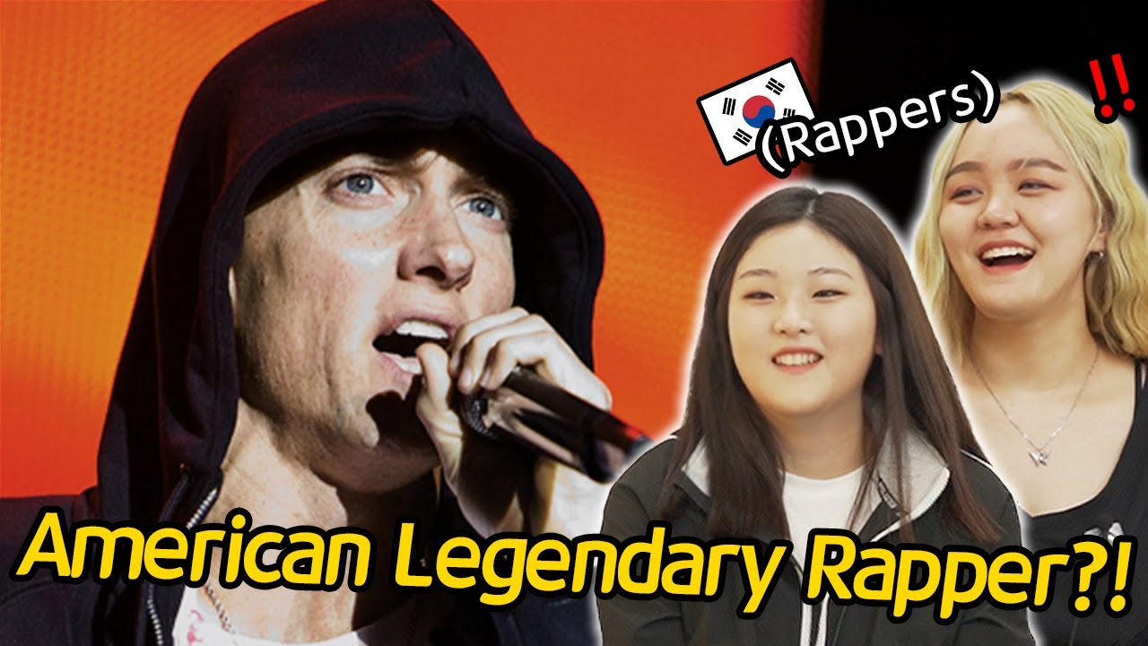 Korean Teen Rappers Watch American Legendary Rapper, Eminem!!