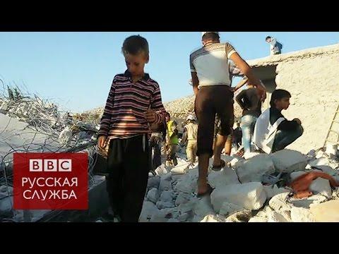 США бомбят боевиков группировки ИГ в Сирии - BBC Russian