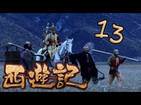 Download 【2010新西游记】(Eng Sub) 第13集 流沙河收徒 Journey to the West 浙版西游记