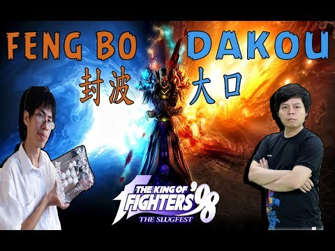 KOF 98 - Feng Bo 封波 vs Dakou 大口 - ROUND 2 - FT 10 - 19-05-2018 - EXPLOSIF & EPIC Dakou !!!