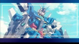 Spira spica re rise | Gundam build divers re:rise opening