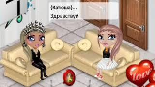 Интервью у аватарии бум шоу