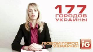 УБОРКА ОФИСА КИЕВ 044 459 3262(, 2010-09-26T22:00:33.000Z)