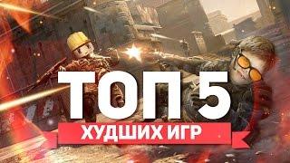 видео Самая ожидаемая компьютерная игра 2012 года — DOTA-2