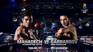 Muay Thai Super Champ | คู่ที่7 มหาเดช VS จาฟาร์ | 18/11/61