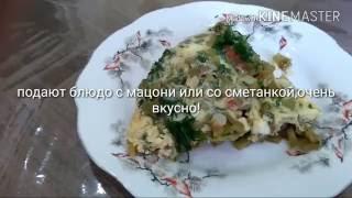 видео Как варить стручковую фасоль: лучшие рецепты и советы
