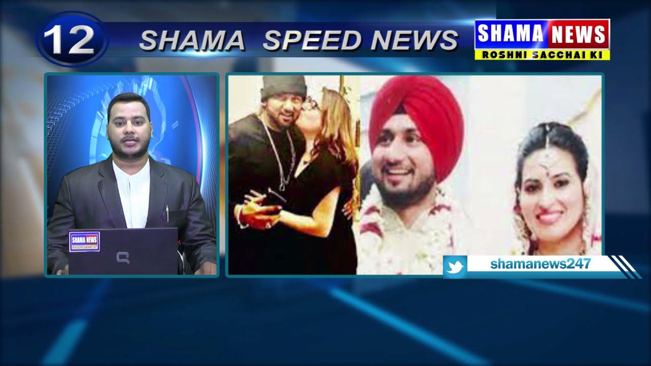 Shama speed news har khabar se ba khabar 5 minutes me ahem khabren 04-08-2021