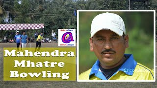 vuclip Mahendra Mhatre Bowled a Fabulous Over in Semi Final Match of Thalepada Tennis Ball Tournament 2017