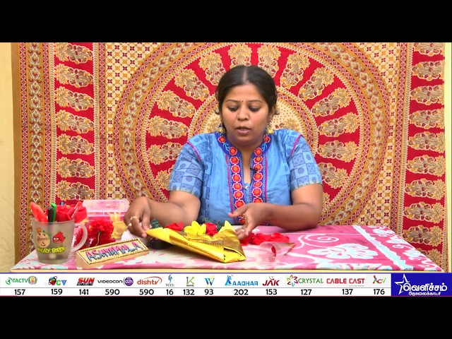 Nangaiyar Neram - தொழில் பழகு | Bouquet Making | Videos | Velicham Tv Entertainment