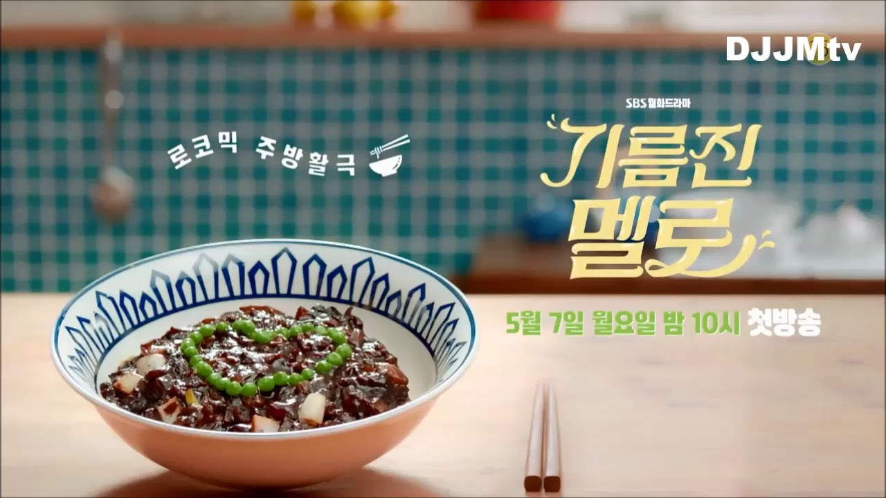 Image result for wok of love korean drama