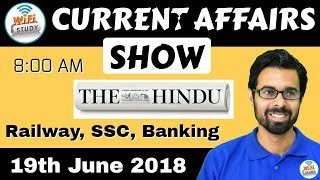 8:00 AM - CURRENT AFFAIRS SHOW 19th June | RRB ALP/Group D, SBI Clerk, IBPS, SSC, KVS, UP Police