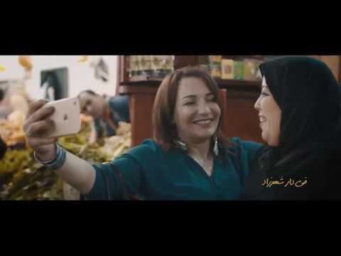 سيدة التوابل .. حكاية أخرى مع شهرزاد / Samira TV