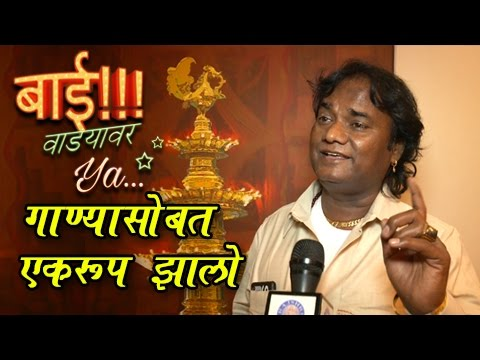 Anand Shinde Sings Bai Wadyavar Ya Song | Interview | Jalsa | Marathi Movie