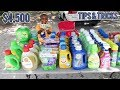 HOW TO SELL YOUR EXTREME COUPONING STOCKPILE!