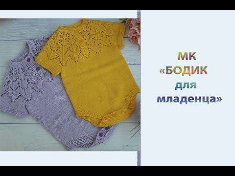 Вяжем для новорожденных от 0 до 6 месяцев спицами