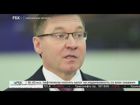 РБК, «Недвижимость», Министр строительства и ЖКХ РФ Владимир Якушев