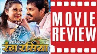 Rang Rasiya - रंग रसिया   Public Review    Anuj Sharma   Movie Review