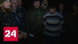 В Чечне задержали особо опасного террориста