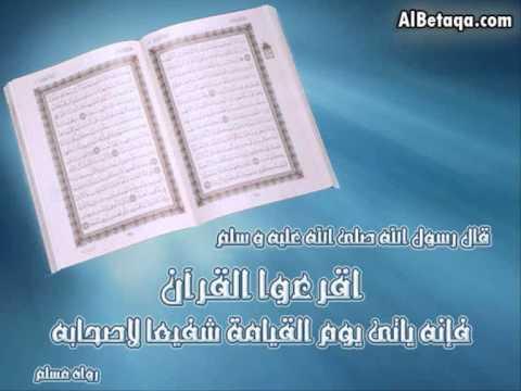 الشيخ احمد العجمي يوم نقول لجهنم هل امتلأت وتقول هل من مزيد
