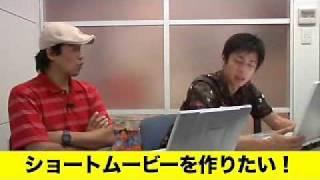 チュートリアル徳井のパソコンライフトーク#3 ↓高画質配信(無料)↓ http:...
