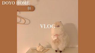 vlog • 신혼부부/캠핑/카라반/집밥/빙어낚시/해물안…