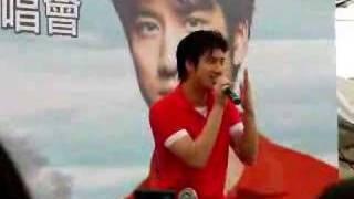 [300907]王力宏改变自己新加坡签唱会 -改变自己(live)