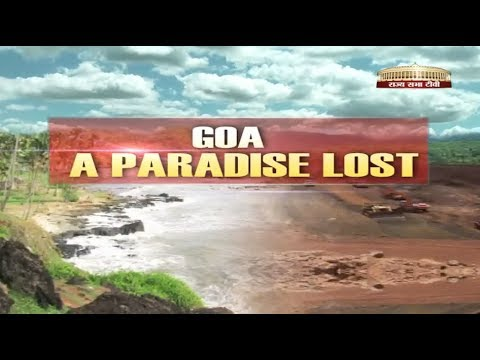 Special Report - Goa: A Lost Paradise