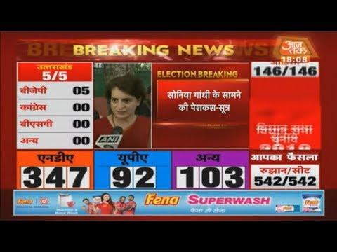 Priyanka Gandhi Congratulates PM Modi And BJP On Their Historic Victory