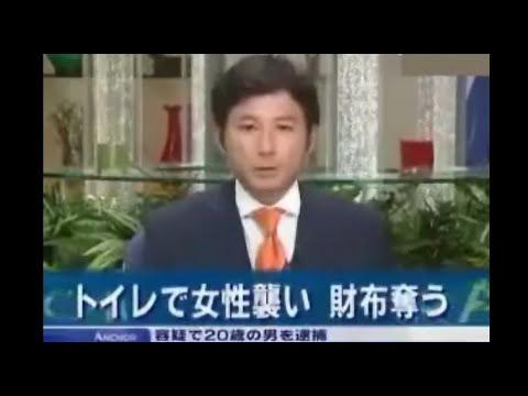 女性をトイレの中で襲ってレイプした在日韓国人の映像  【強姦事件】