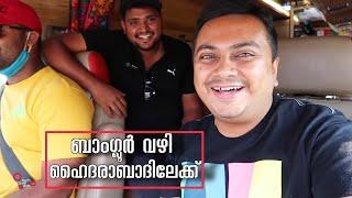 EP #2 - Bangalore to Hyderabad, ബാംഗ്ലൂർ വഴി ഹൈദരാബാദിലേക്ക്
