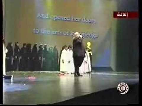 Demis Roussos - This is Qatar