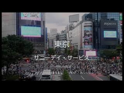 東京/サニーデイ・サービス【cover】