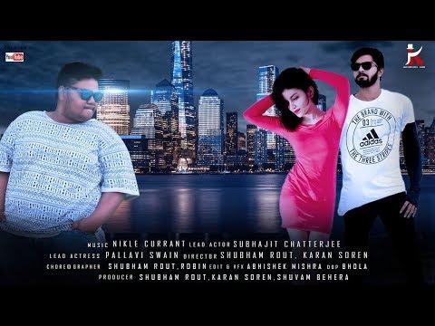 Nikle Currant Song  | Jassi Gill | Neha Kakkar | Sukh-E Muzical Doctorz | Janni Mp3