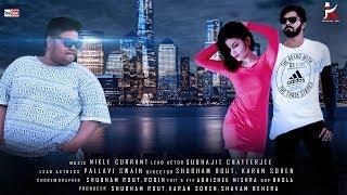 Nikle Currant  | Jassi Gill | Neha Kakkar | Sukh-E Muzical Doctorz | Janni