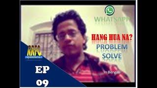 How to solve Hang Huin Naa?? in fix Whatsapp Problem (Bengali)