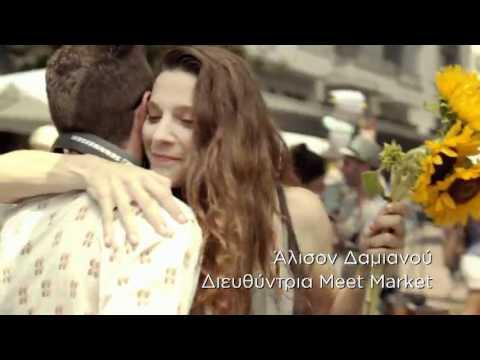 2012 Nescafé Frappé Meet Market