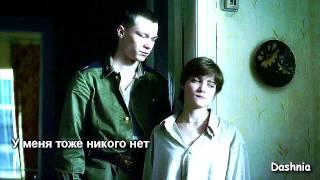 "Аля/Паша - Зеркала (""Мотыльки"")"