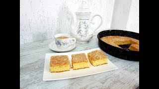 Torte e Thjesht për me Çaj !!!