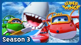 Shark Surf Surprise | super wings season 3 | EP14