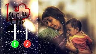 Maa ringtone | KGF Ringtone 💕 || KGF Mom Theme || Best Ringtone 2021 | Maa Whatsapp Status #ma